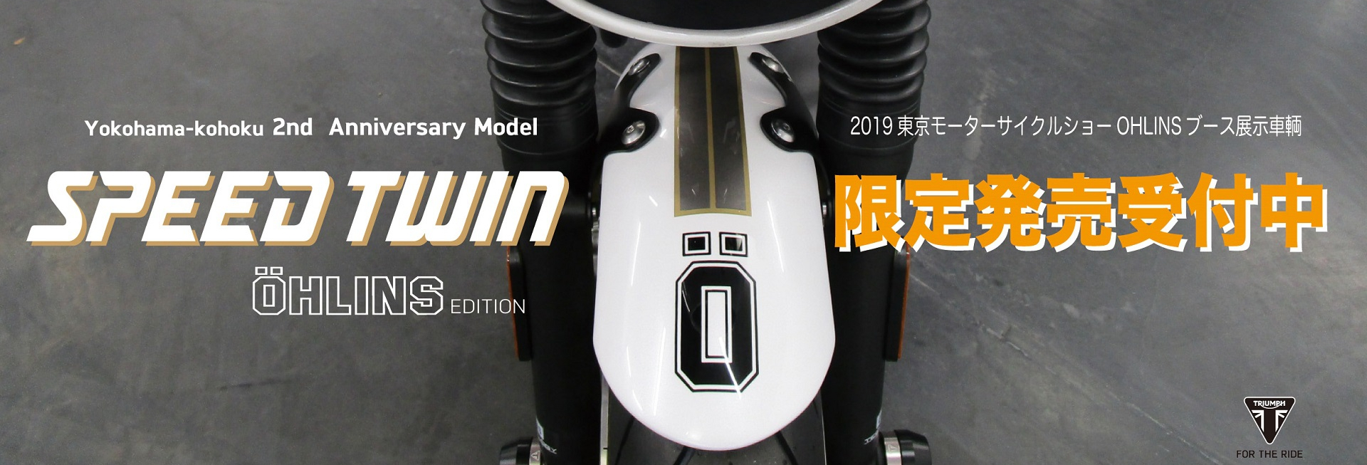 NEW SPEED TWIN OHLINS EDITION