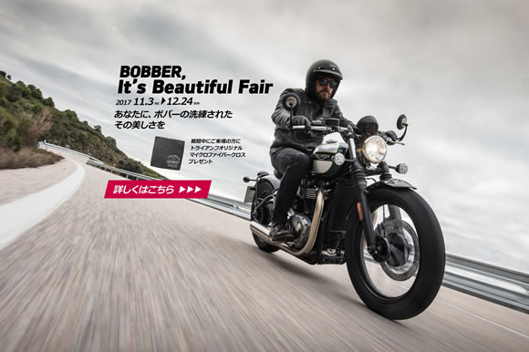 Bobber, It's Beautiful Fair