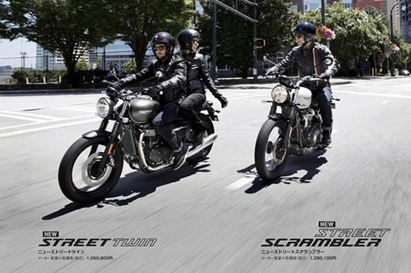 12月15日より新型Street Twin&Street Scramblerデビューフェア開催!