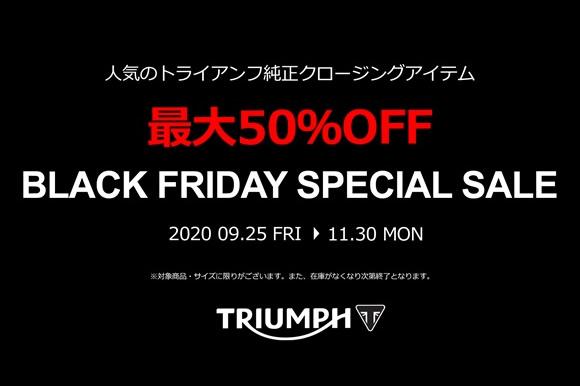 Black Friday Special Sale 開催中